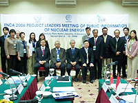 All the Participants of the 2006 FNCA PLs Meeting on PI of Nuclear Energy